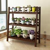 花架子多層室內特價多肉綠蘿花盆植物架客廳陽台落地式實木置物架 酷男精品館