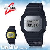 CASIO 卡西歐 手錶專賣店 國隆 G-SHOCK DW-5600BBMA-1 復刻經典電子男錶 銀色錶面 防水200米
