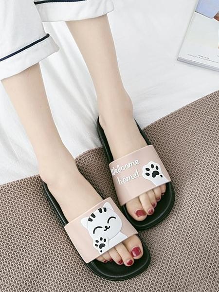 拖鞋女士夏外穿可愛家用韓版涼拖