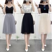 網紗半身裙女春夏新款中長款百褶裙百搭顯瘦高腰小清新紗裙 現貨快出