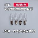 E12小螺口LED燈泡節能小夜燈泡暖黃光白光長明供佛財神蓮花燈蠟燭 阿卡娜