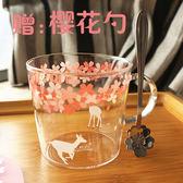 日式和風櫻花耐熱玻璃杯可愛創意牛奶杯子帶蓋花茶杯咖啡杯水杯  雙12八七折