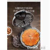 多功能電餅鐺家用鬆餅華夫餅機蛋糕機蛋捲雞蛋仔烙餅鍋 220V igo  樂活生活館