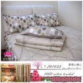 床罩全套(5尺/6尺)任選均一價/高級五件式100%純棉雙人/ivy精品『愛情拋物線』☆*╮