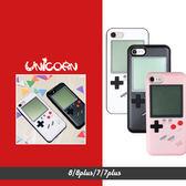 真的可以打遊戲!復古Game Boy遊戲機全包硬殼 保護殼 iphone 7 7plus 8 8plus【Unicorn手機殼】