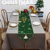 聖誕節餐桌桌旗布藝防塵布餐廳蓋布床旗蓋巾【英賽德3C數碼館】