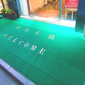 地毯 進門口歡迎光臨地毯店面開業紅地毯戶外酒店廣場門口大型地墊MKS 夢藝家