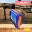 HD-5901ACT/HD-5900ACT 800萬 5吋工程寶 監視器測試 AHD CVI TVI 類比 HDMI