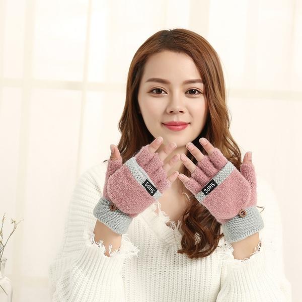 冬天必備最新時尚設計半指加厚保暖露指翻蓋半截羊絨手套6色可選 69771-維多利亞