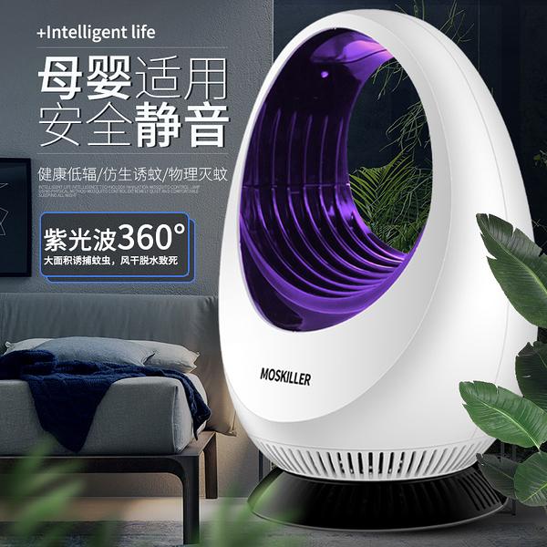 新款USB供電滅蚊燈家用led滅蚊器光觸媒驅蚊器臥房寢室靜音無輻射捕蚊燈驅蚊燈