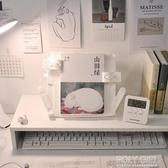 白色書桌配件書立讀書架學生翻書神器定書夾精簡閱讀架ins壓書夾 雙十一鉅惠