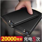 超薄蘋果6s/7P無下巴行動電源20000毫安專用iphone7 6plus手機殼