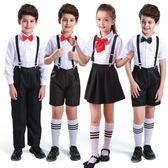花童禮服男童朗誦錶演服背帶褲鋼琴合唱幼兒園演出服裝 3C公社