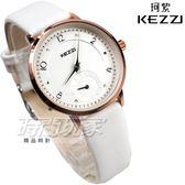 KEZZI珂紫 簡約流行錶 小秒盤造型 防水手錶 學生錶 女錶 中性錶 皮革錶帶 白色 KE1771玫白小