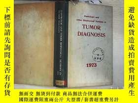 二手書博民逛書店RADIOLOGIC罕見AND OTHER BIOPHYSICAL METHODS IN TUMOR DIAGNO