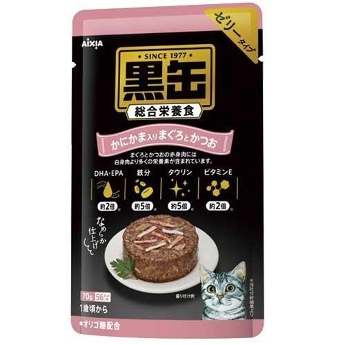 *KING WANG*【單包】日本AIXIA《黑罐主食軟包》黑缶餐包/貓餐包 多種口味-70g