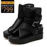 克妹Ke-Mei【ZT51232】歐洲站 龐克潤派側皮釦厚底露指軍靴涼鞋