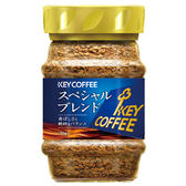 KEY特級即溶咖啡90g【愛買】