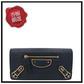 巴黎世家羊皮金框釦式長夾/藍色390184全新商品