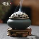 香爐 寬和 小香爐陶瓷家用室內凈化空氣仿古香薰爐茶道檀香盤香熏香爐 韓菲兒