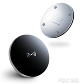 iphoneX蘋果XS無線充電器iPhonexr小米9華為手機安卓萬能通用iphone快充X專用8plus車載ma polygirl
