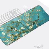 滑鼠墊 游戲大鼠標墊中國風可愛勵志電腦辦公桌墊 9號潮人館