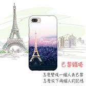 [ZC554KL 軟殼] 華碩 ASUS ZenFone 4 Max 5.5吋 X00ID 手機殼 外殼 保護套 巴黎鐵塔