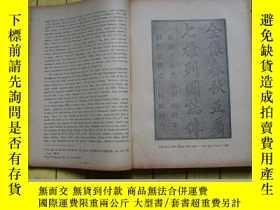 二手書博民逛書店倫敦所見中國小說書錄(Chinese罕見Popular Fict