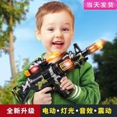 兒童電動玩具槍帶聲光音樂寶寶小男孩子槍套男童沖鋒搶2-3-6歲 美家欣