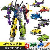 兼容樂高積木男孩子3拼裝玩具7變形機器人金剛8益智力6-10歲兒童9
