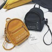 年末鉅惠 百搭時尚雙肩包女2018新款街頭潮流超火個性迷你韓版小背包潮