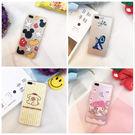 【紅荳屋】蘋果 iphone7 I7plus I6/6S 4.7 I6/6S plus 5.5 卡通蠶絲紋全包邊保護殼