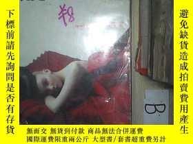 二手書博民逛書店青年視覺罕見2005 JAN FEBY261116