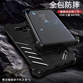 三星 Galaxy Note9 金屬殼 N9600 note 9 手機殼 保護殼 金屬邊框 全包 防摔 鎖螺絲 創意支架蝙蝠俠
