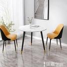 茶几 茶幾桌客廳家用小戶型簡約現代邊桌沙發邊幾小圓桌創意輕奢小茶幾 LX 【99免運】