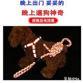 寵物牽引繩狗繩子狗繩小型犬狗鍊泰迪巴哥狗牽引繩 SH533『美鞋公社』