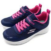 《7+1童鞋》中童 SKECHERS  81303LNVY   輕量 透氣網布  運動鞋 慢跑鞋 C915 藍色