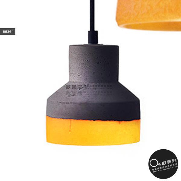吊燈★後現代清水模水泥 工藝復古鐵燒感 戳章造型 單吊燈✦燈具燈飾專業首選✦歐曼尼✦