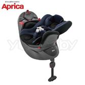 愛普力卡 Aprica Fladea STD 平躺型嬰幼兒汽車安全臥床椅/汽座-紳藍海