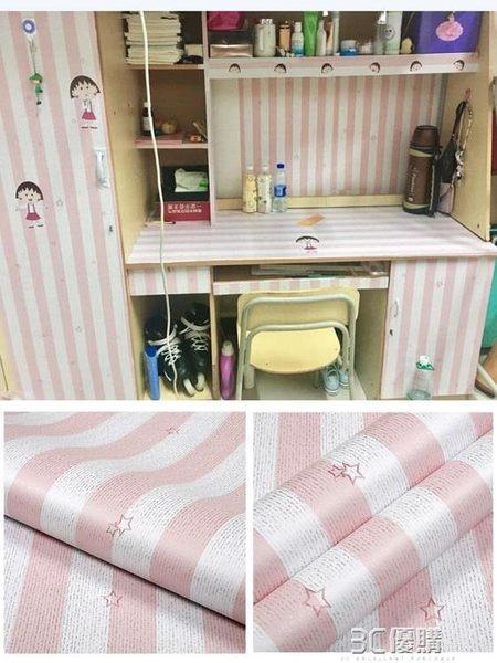 環保自黏牆紙可愛卡通宿舍房間壁紙抽屜衣櫃家具翻新貼紙防水HM 3c優購
