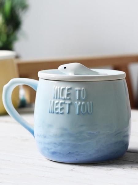 創意馬克杯子陶瓷帶蓋勺辦公室個性咖啡早餐杯女潮流可愛水杯情侶【全館免運】