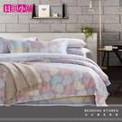 【貝淇小舖】TENCEL 100%天絲/ 妙戀灰 / 特大(床包+2枕套+雙人兩用被)四件組
