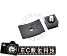 【EC數位】MSA-4 通用型 熱靴 轉 1/4螺芽 加止滑墊 1/4螺芽熱靴轉換座 可加裝 攝影燈 麥克風