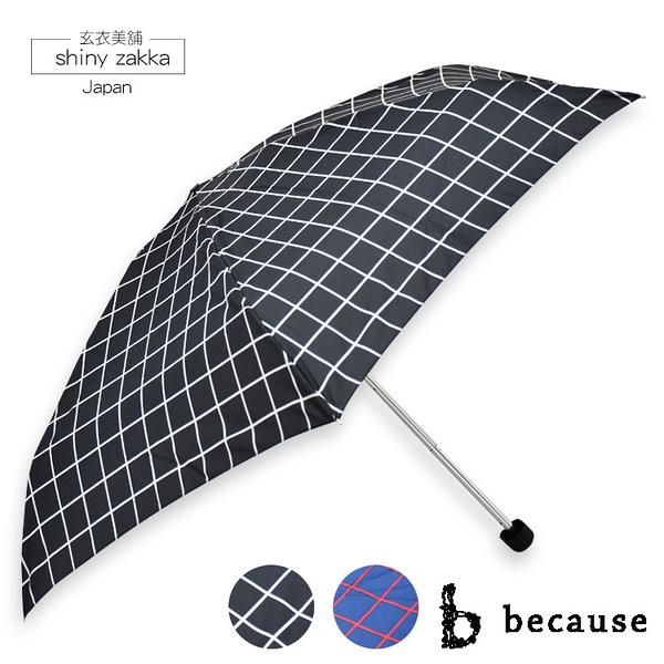 抗UV摺疊傘-because日系方格晴雨傘-黑色