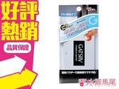日本 GATSBY 蜜粉式清爽吸油面紙 (70枚/包) 超強力吸油面紙◐香水綁馬尾◐