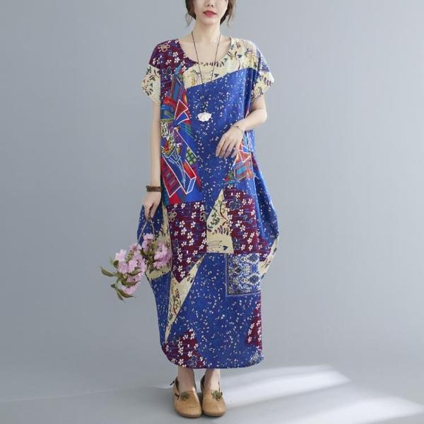 棉麻連身裙洋裝5055#女復古文藝繭型棉麻大碼連身裙百搭休閑裙子MB151-A.依品國際