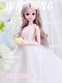 芭比公主超大號60厘米黛藍芭比特大洋娃娃女孩兒童單個玩具公主生日禮物LX  COCO衣巷