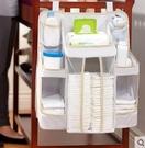 嬰兒床收納袋