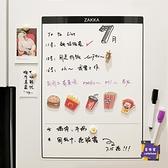 冰箱留言板 備忘板 小黑板冰箱貼留言板可擦寫磁貼創意正韓留言版北歐ins磁性周計劃
