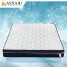 ASSARI-涼感紗乳膠硬式三線獨立筒床...